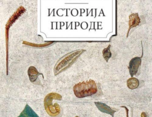Плиније старији: Историја природе