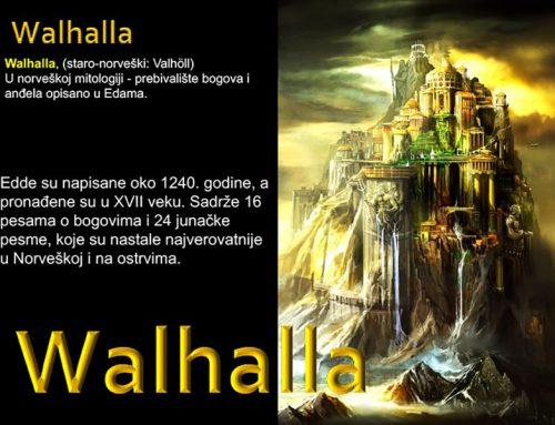 Валхала